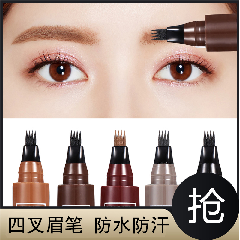Sharpening 3D Wild Water eyebrow pencil waterproof, durable and non decolorizing genuine female super fine head, extremely fine eyebrow pencil with distinct roots