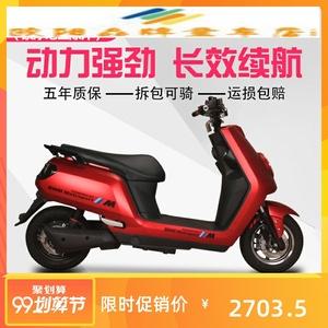电动电瓶摩托车72v男双人踏板长跑王外卖大型功率高速电摩60v大。