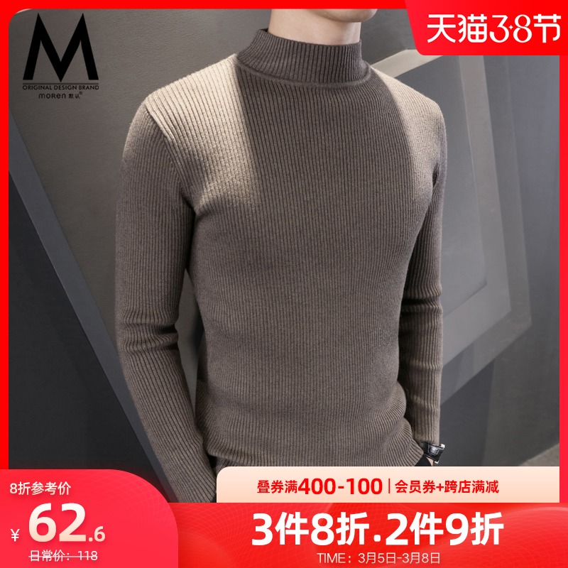 半高领毛衣男秋冬新款2020爆款加绒加厚针织衫韩版潮流中领打底衫