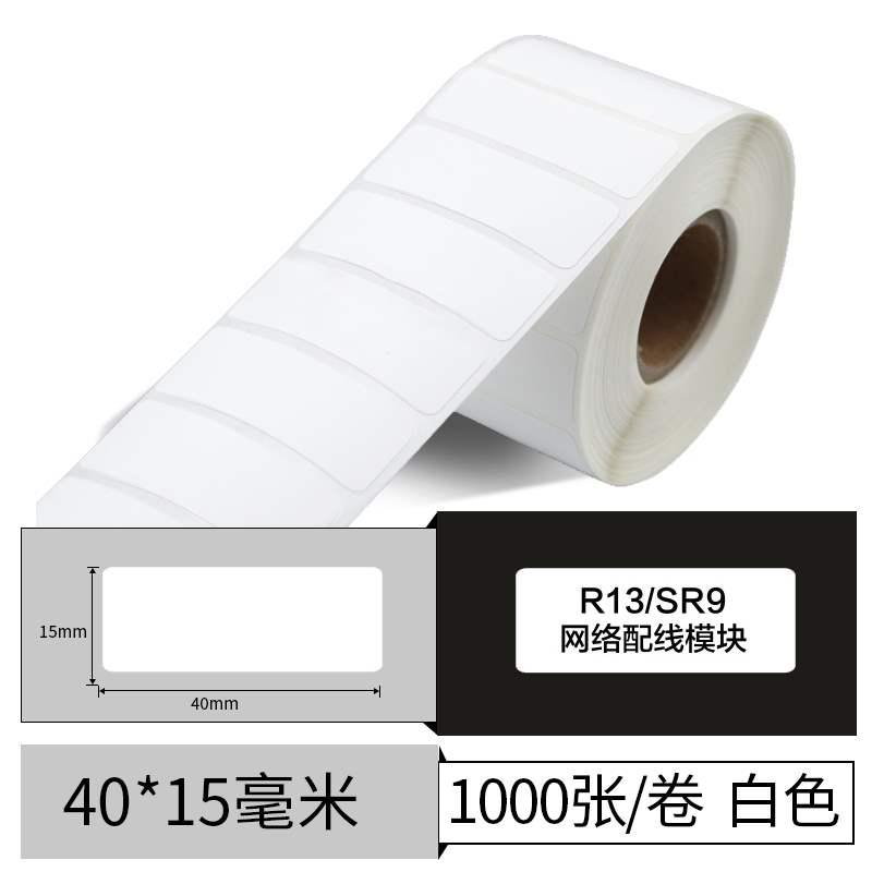 资产管理不干胶防水pet亚银固定资产标签贴标签纸哑银办公设备标