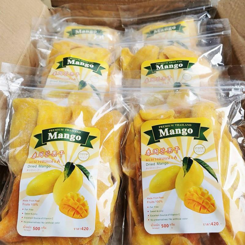 泰国风味芒果干90g/120g/500g 蜜饯果脯零食果干组合礼包休闲小吃
