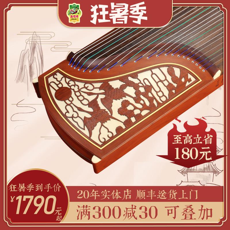 Традиционный китайский инструмент Гучжэн Артикул 610090806779