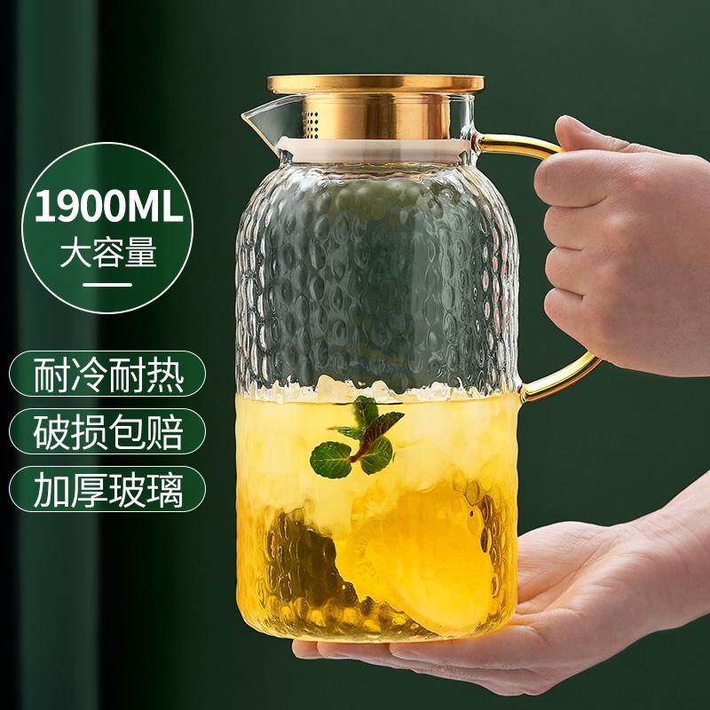 冷水壶玻璃家用耐高温凉白开水杯大容量扎壶耐热凉茶壶套装凉水壶