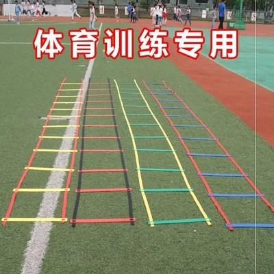玩耍幼儿园小班活动体育器械童年户外器具跳格子早教设备男孩感统