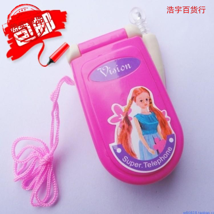 Princess children music mobile phone doll toy phone flash flip baby toy mobile phone