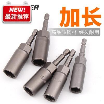 丹宇電鉆套筒頭5.5mm六角套筒批頭o螺母電動扳手加長80mm風批套筒