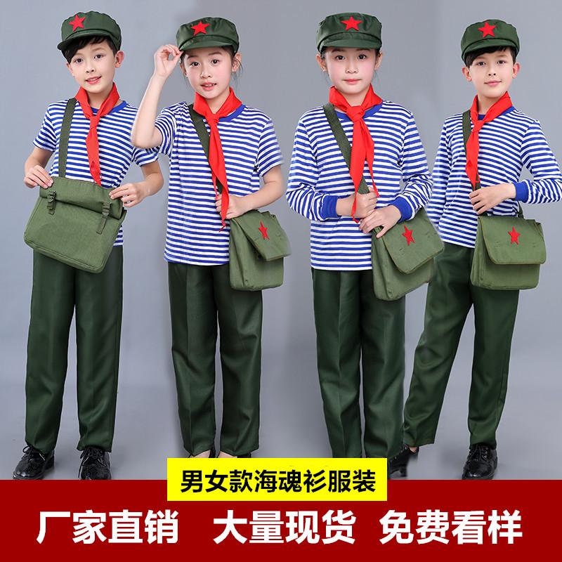 Военная униформа разных стран мира Артикул 619342503963