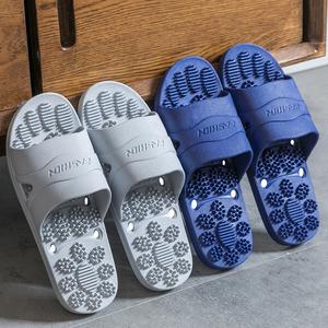 家居按摩拖鞋男夏季室内居家用情侣防滑洗澡脚底足疗凉拖鞋男夏天