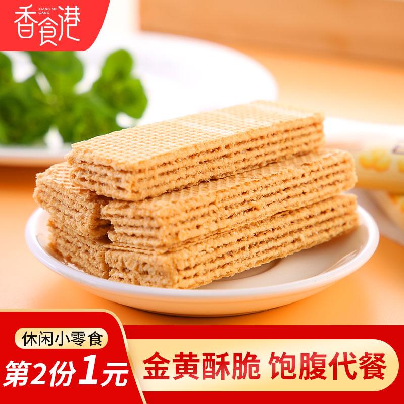 豆乳威化餅干日式風味早餐代餐零食小吃三層夾心餅干