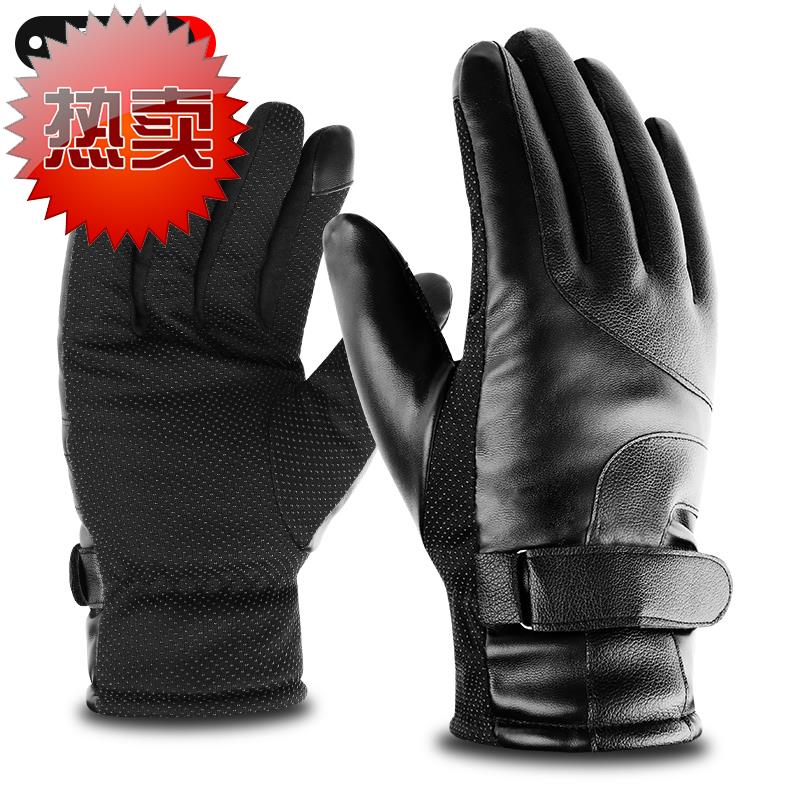 Boys extra cold resistant autumn leather gloves mens touch screen boys thick fur touch screen warm g leather touch screen