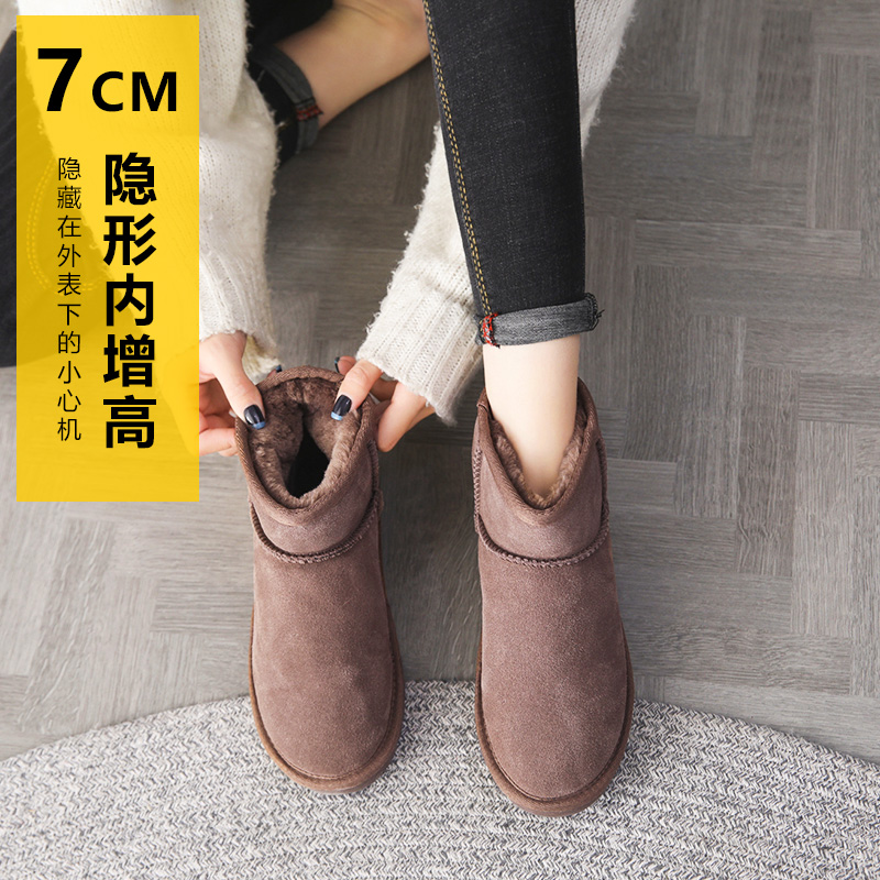Leather inner heighten snow boots female short tube fashion student short boots thickened cotton shoes winter Plush warm bread shoes