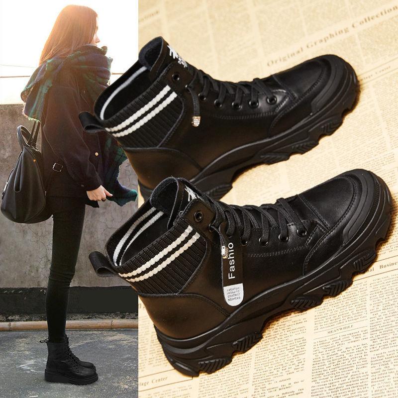 小红书冬季加绒保暖厚底真皮短靴马丁靴女鞋