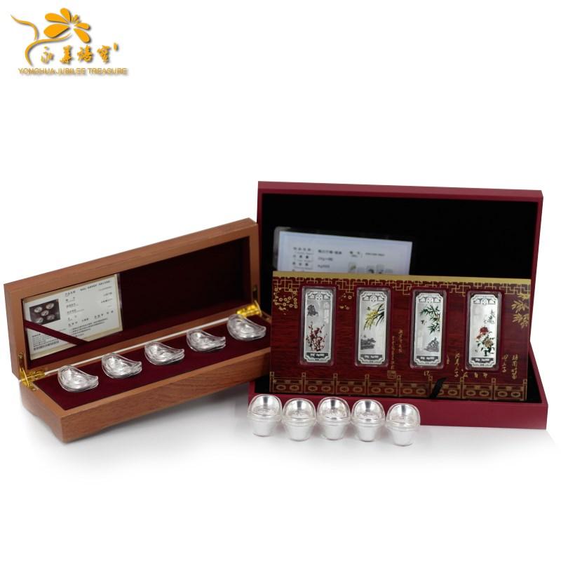 银元宝 银条套装 银摆件 投资收藏银礼品 五福银锭礼盒