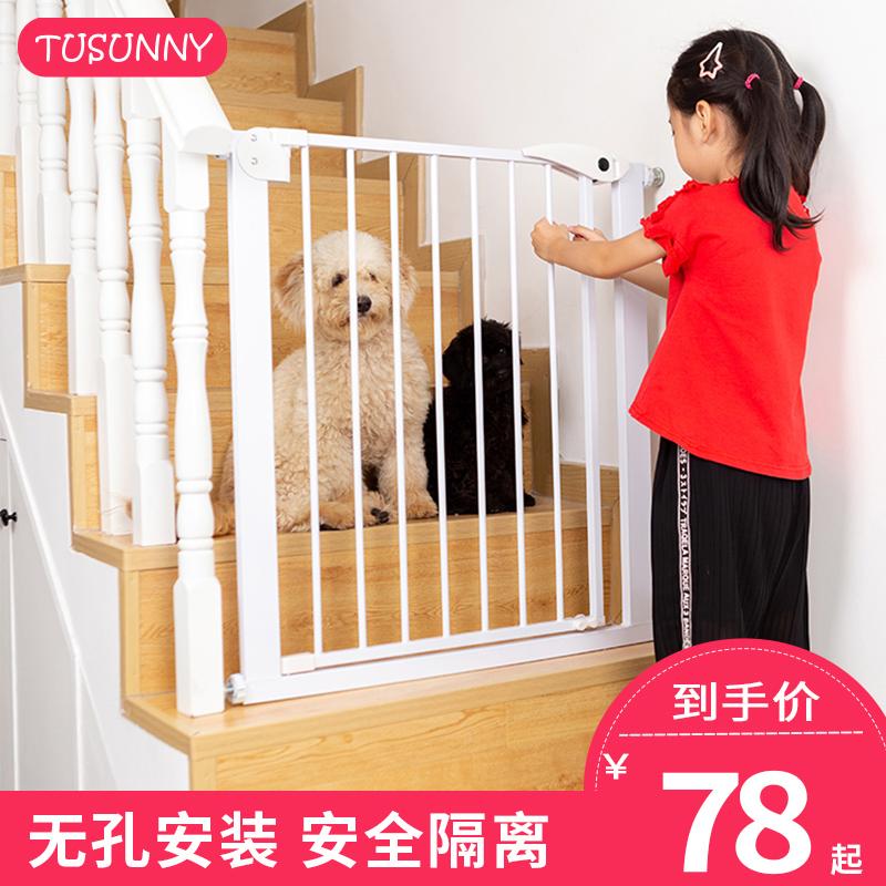 Лестничные ограждения для детей Артикул 612544574195