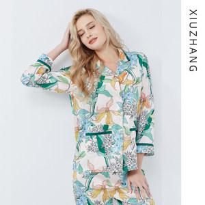 绣掌春秋睡衣女薄款甜美可爱森系绿色仿真丝绸外穿长袖家居服套装