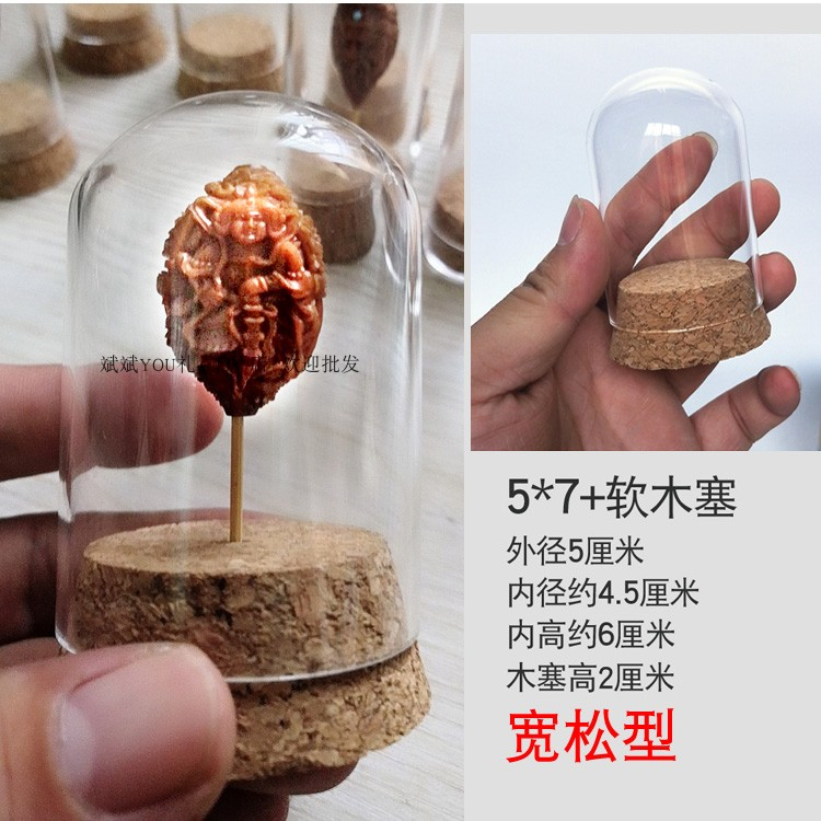 Nuclear carving, writing, playing, walnut, jade, dustproof ornament, wooden stopper, glass cover, dome, U-shaped olive storage display bottle