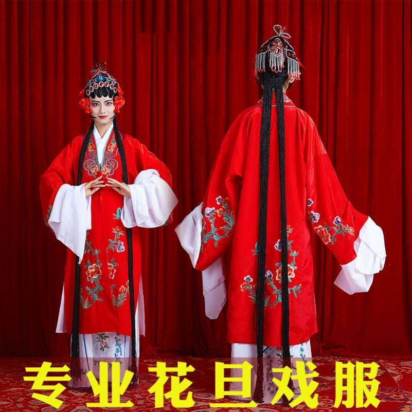 Drama costume, costume, costume, costume, Yue opera, Xiaosheng, embroidered shoes, pink performance suit, suit, classical adult dress