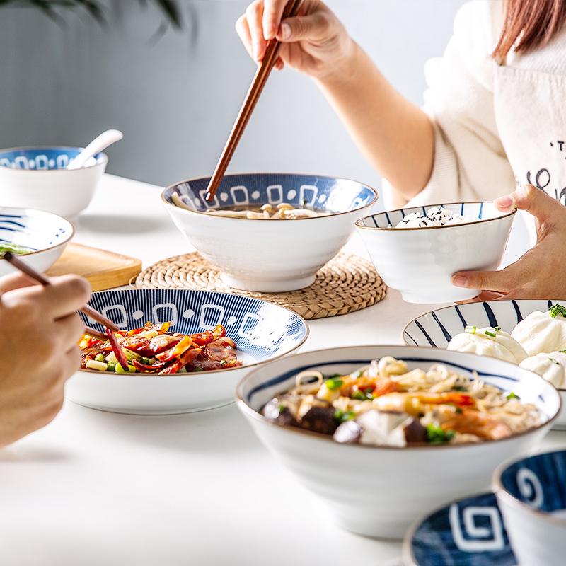 亿嘉家用大面碗斗笠碗陶瓷饭碗平浅盘碟学生宿舍日式拉面碗泡面碗