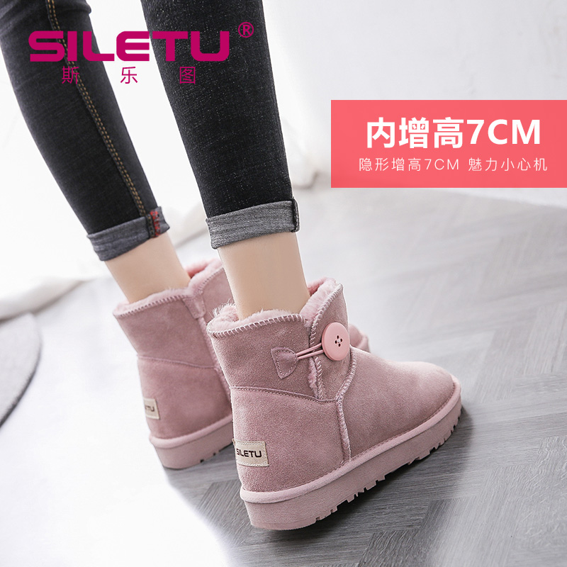 Leather inner heightening snow boots womens short button fashion short boots warm bread shoes winter thickened plush cotton shoes