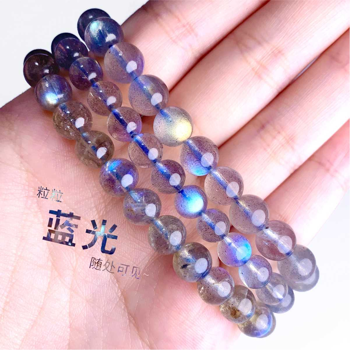 High grade chain ice strong blue light / grey moonlight / elongated stone natural crystal jewelry bracelet Jewelry Gift orange