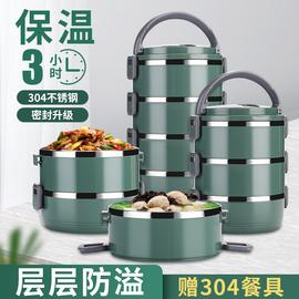 304不锈钢保温饭盒多层便当盒学生上班族分隔型餐盒可爱便携饭桶