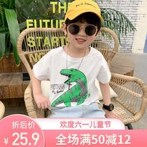 男童短袖t恤纯棉夏季小孩衣服中大童儿童洋气女童半袖恐龙上衣潮