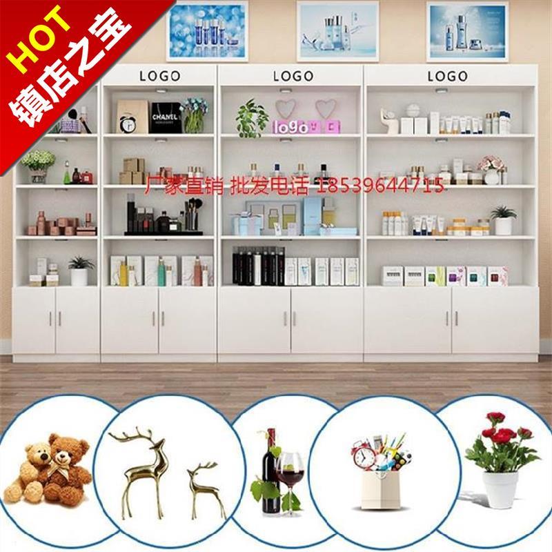 2021商品展示架展示柜陈列柜落地立式理发店美容店化妆品展柜产品