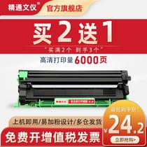 息鼓墨盒1202惠普黑白激光打印一体011202SHNGC晒鼓001202SHNGCHP硒鼓1202采臣适用惠普
