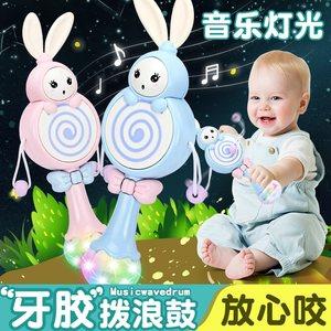 拨浪鼓婴儿玩具摇铃0-3-6-12个月可啃咬带音乐女宝宝1岁益智男孩