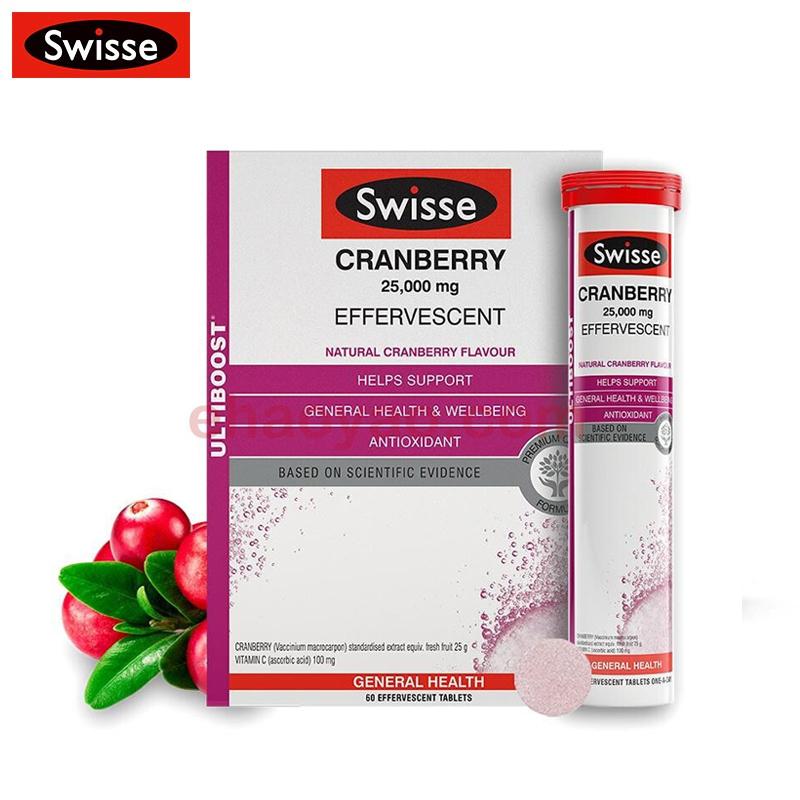 【秒杀】Swisse斯维诗澳洲蔓越莓泡腾片含A型花青素 一盒3支