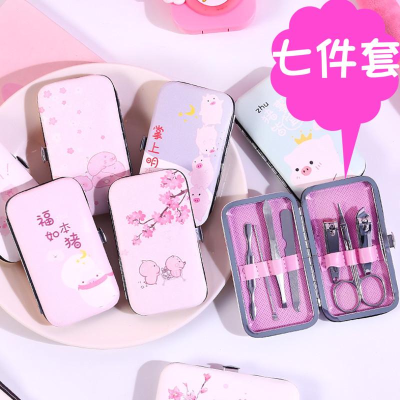 Girls cartoon student nail clippers 7 sets nail clippers 7 sets Manicure Beauty Tools Set Nail Clippers