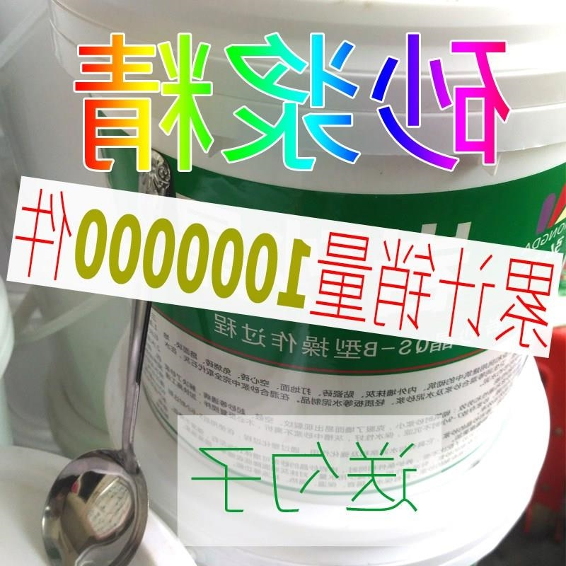 Basic material lime pack mortar building material pack cement King sand slurry king in King liquid concentration