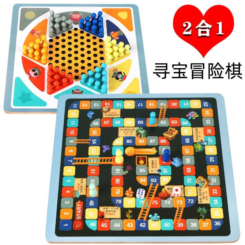 Шахматы / Игры с фишками Артикул 614919928375