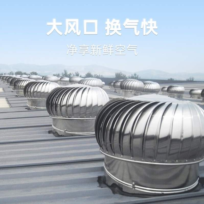 Exhaust stainless steel power island 304 without wind cap ball roof flue change cap type 600 factory ventilator