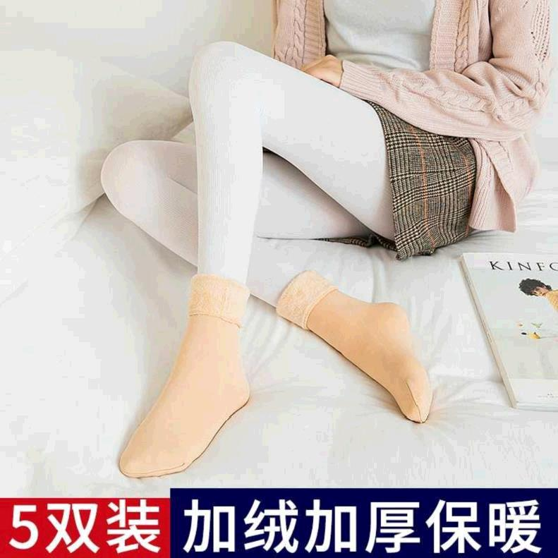 Zixuedi autumn and winter short silk stockings and meat womens middle-class stockings with plush and thickened bare legs