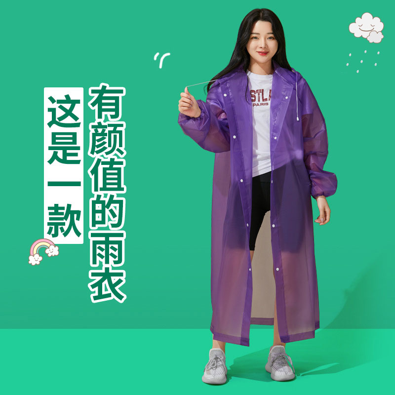 EVA outdoor long raincoat transparent full body poncho adult fashion mens and womens summer outdoor rain proof