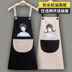 围裙可爱日系韩版家用厨房女时尚可插手全身防水防油工作服定制