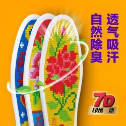十字绣厚款防臭吸汗动物图案鞋垫吸汗带图纸搭配花样送礼个性绣花