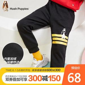 【清仓】暇步士童装男童裤子冬装儿童棉裤中大童加绒裤加厚双层裤