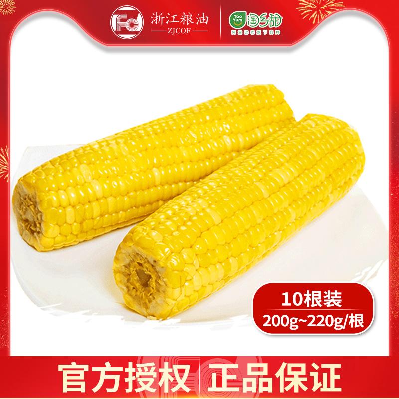 庆安黄糯玉米东北粘玉米200g甜玉米