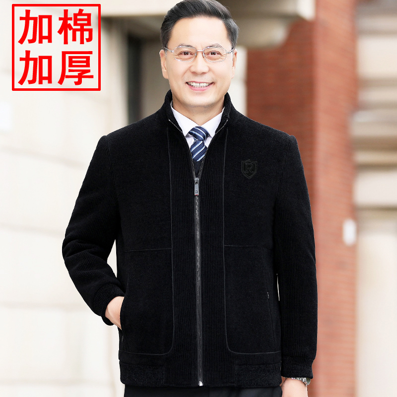 Autumn and winter middle aged mens Woolen jacket corduroy and cotton thickened coat for the middle aged and the elderly