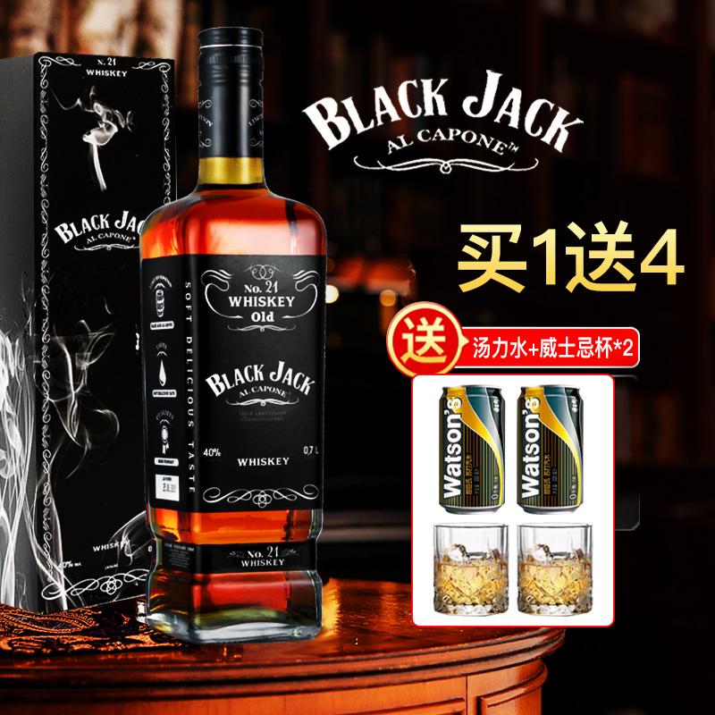 【买一送四】乌克兰原装进口威士忌黑杰克威士忌酒洋酒可乐桶700m