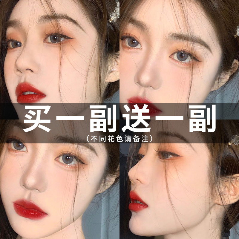 Wu Li, grey, beautiful pupil, toss the genuine female brand, half a year, toss the small diameter queen, official website, contact lens, day, toss K