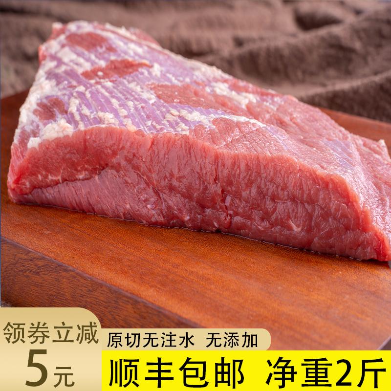 崔老爹正宗黄牛肉前胸肉新鲜生牛肉