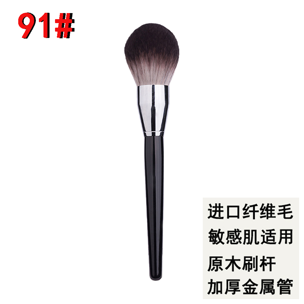 No. 91, big powder, large size, fire, and powder, and brush. The brush of Cangzhou is super soft.