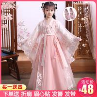 查看汉服女童夏季薄款中国风儿童古装超仙襦裙连衣裙小女孩樱花公主唐价格