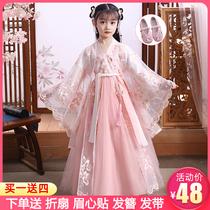 汉服女童春秋季儿童古装超仙襦裙连衣裙12岁女孩樱花公主中国风冬