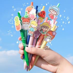 小槑同学可爱超萌中性笔学生用文具用品黑笔子弹头按动笔韩国黑色水性笔碳素笔创意圆珠笔少女心特别好看的笔