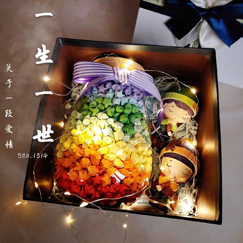 Star wish bottle 2020 new glass bottle decoration 1314 lucky star origami wooden plug doll lamp gift box