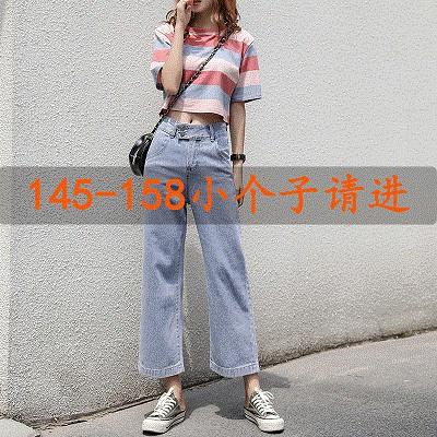 150小个子穿搭xxs女装牛仔裤女八分显高阔腿裤145矮个子春装搭配